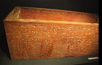 Thutmose I - Hatshepsut donated this quartzite sarcophagus which was made in her reign for the reburial of her father, Thutmose I, in KV20 (Museum of Fine Arts, Boston)