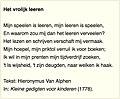 Hieronymus-van-Alphen-kindergedichtje-spelen-is-leren-1778.jpg