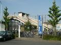 Higashi-fussa sta west.jpg