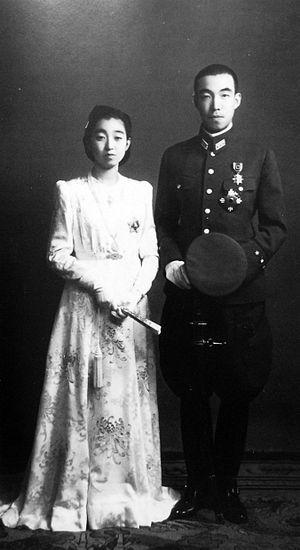 Shigeko Higashikuni - Higashikuni Wedding, 1943