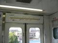 Higashiyama Line-2005-7-21 3.jpg