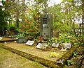 Hiiu Rahu kalmistu-Kirjamees, ajakirjanik ja tõlkija Peeter Grünfeldti haud.jpg