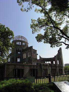 広島市内に原子爆弾投下