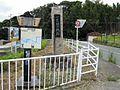 Hitokotozaka Battlefield Site.jpg
