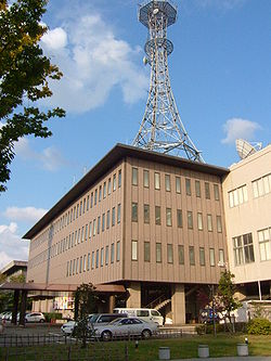Hokuriku Broadcasting Corporation.jpg