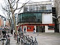 Holborn, The Cochrane Theatre, WC1 - geograph.org.uk - 665975.jpg