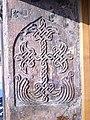 Holy Mother of God Church of Kanaker (05).jpg