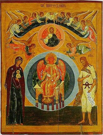 Sophia (wisdom) - Image: Holy Wisdom (16th c., Vologda museum)