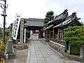 Hongaku-ji temple, Hashima, 2015.jpg