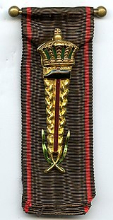Honour Badge of Labour.jpg
