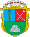 Coat of arms of Horohivas rajons