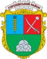 Horokhiv district flag.png