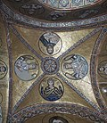 Hosios Loukas (narthex) - center ceiling 02 (October, 2014) by shakko.jpg