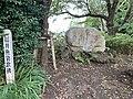 Hosoi Gyotai Monument 02.jpg