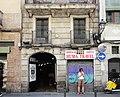 Hospital 47 portal.jpg