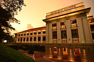 Hotel Fort Canning - Image: Hotel Fort Canning, Singapore 20120422