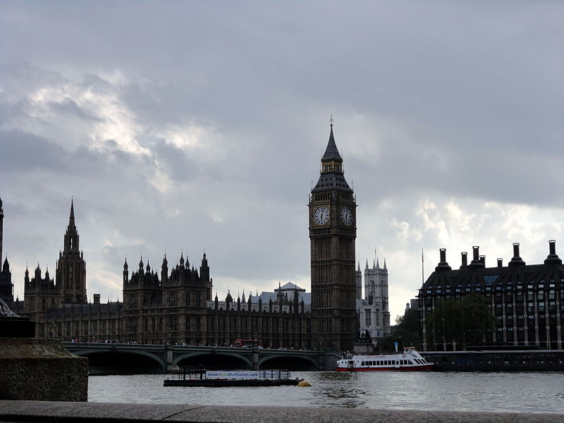 File:House of Parliment 4 2012-07-08.jpg