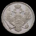 INC-535-a Три рубля 1828 г. (аверс).png