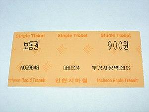 Incheon Subway - Old Incheon Subway ticket