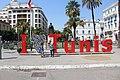 I love Tunis photo3.jpg