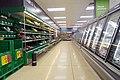 Iceland supermarket.jpg
