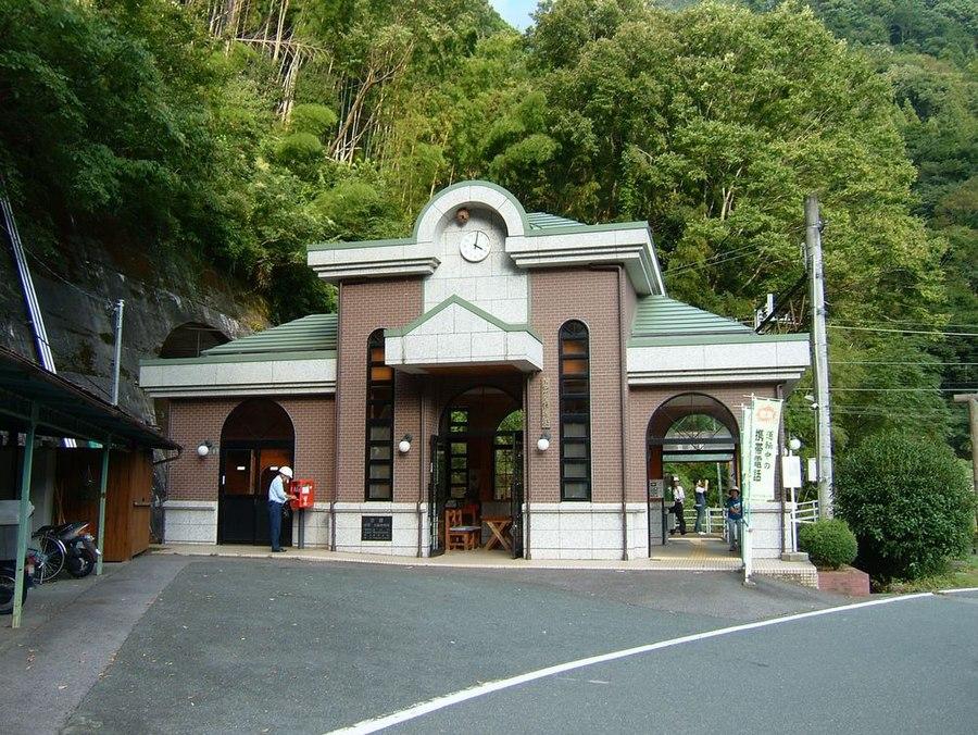 Ōzore Station