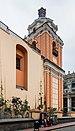 Iglesia de la Merced, Lima, Perú, 2015-07-28, DD 102.JPG