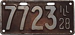 Illinois - 1928 license plate.jpg
