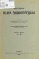 Ilustrovana vojna enciklopedija 2.pdf
