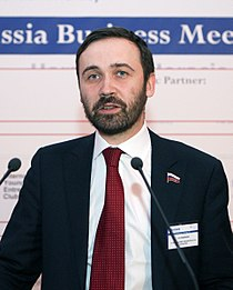 Ilya Ponomarev, 2012 Horasis Global Russia Business Meeting crop.jpg
