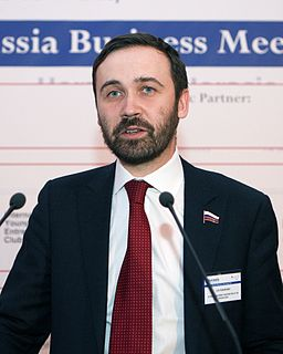 Ilya Ponomarev Russian politician