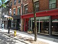 Images from the window of a 504 King streetcar, 2016 07 03 (66).JPG - panoramio.jpg