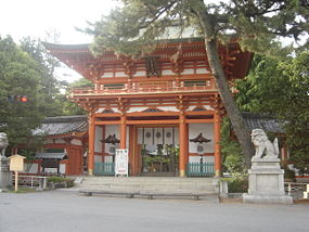 Imamiya Shrine gate.JPG