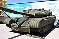 Inflatable T-80BV mock-up.jpg