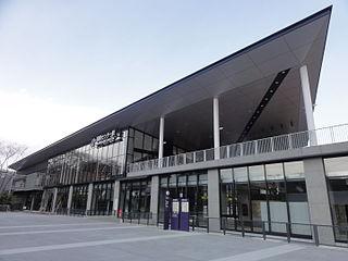 International Center Station Metro station in Sendai, Japan