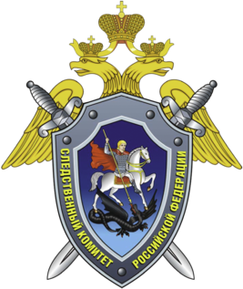 Investigative Committee Russia Emblem.png