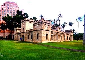 ʻIolani Barracks - Image: Iolani Barracks