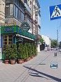 Irish pub (35111801825).jpg