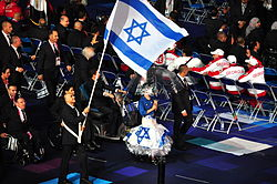 Israel Paralympic team at the London 2012 Opening Ceremony.jpg