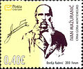 Ivan Mažuranić 2010 Montenegro stamp.jpg