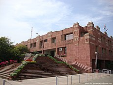 Administration building at JNU campus