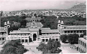 Jodhpur - View of the Rajasthan High Court, Sardar Museum in Umaid Park and upper right is Jodhpur fort in 1960.