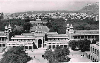 Rajasthan High Court - View of the Rajasthan High Court, Sardar museum in Umaid Park and upper right is Jodhpur fort in 1960.