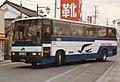 JR-Bus-Tohoku 647-8901.jpg