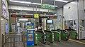 JR Chuo-Main-Line・Yamanote-Line Yoyogi Station North Gates.jpg
