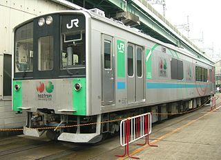 NE Train Experimental Japanese train