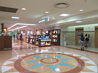 JR Central Towers - Image: JR Nagoya Takashimaya Level 11 2014
