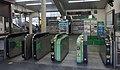 JR Nambu-Line Yako Station Gates.jpg