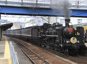 JNR Class C57 - C57 1 in service, November 2009