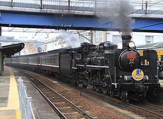 JNR Class C57 - C57 1 in service, November 2009